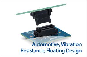 Automotive/Vibration Resistance FX26 Series