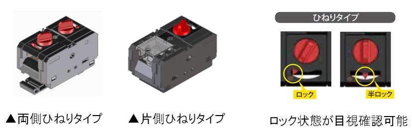 EF2_pressrelease_jp_2101_01