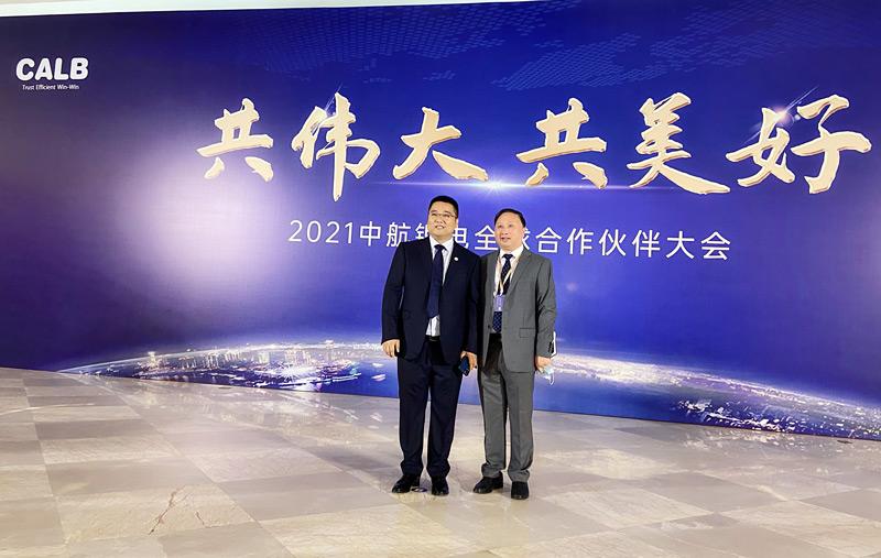 中航锂电副总裁耿严安, 广濑中国副总裁顾伟平